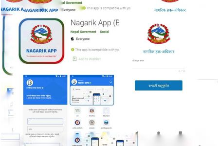 Why Nepalese  Living Abroad Are Not Connected By Nagarik App?