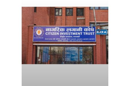 Now Every Nepalese Will Get Pension From Citizen Investment Trust