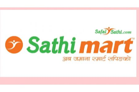 Sathi Mart Launching Nepal's First Online To Offline E-commerce