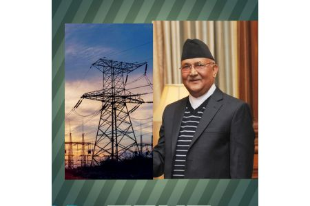 Oli Government Buys 800 MW Of Electricity From India By Wasting 175 MW