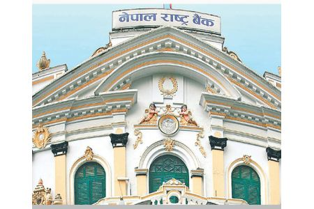 Post of Deputy Governor vacant in Rastra Bank