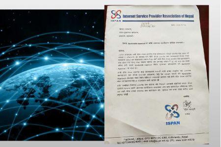 Internet problems due to delay in Bandwidth approval